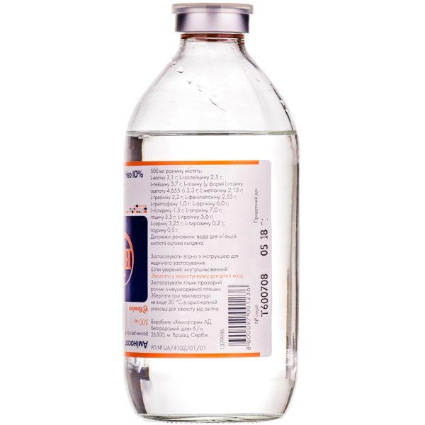 23690 ХЕТАСОРБ 10 % - Comb drug