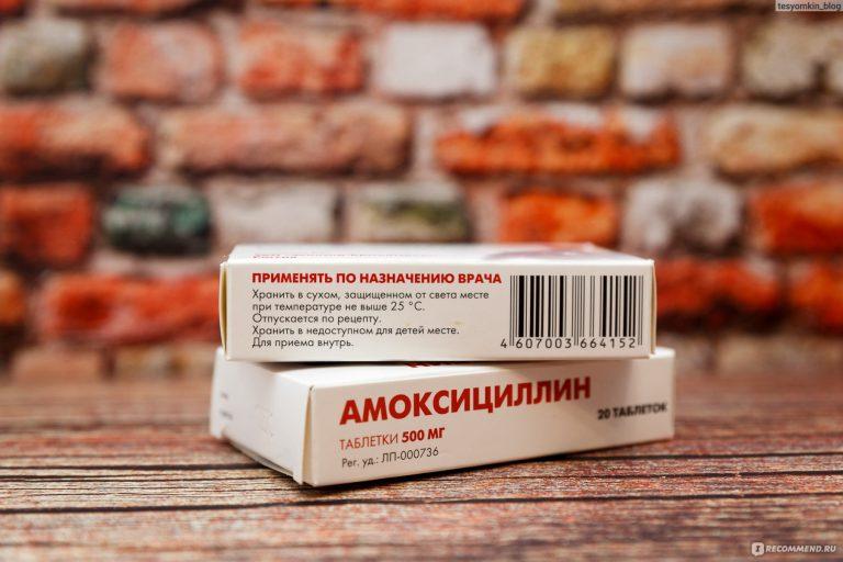 23699 ХІКОНЦИЛ - Amoxicillin