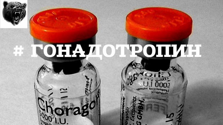 23918 ХОРІОМОН Хоріонічний гонадотропін людський - Chorionic gonadotrophin
