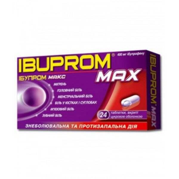 9339 ІБУПРОМ ЕКСТРА - Ibuprofen