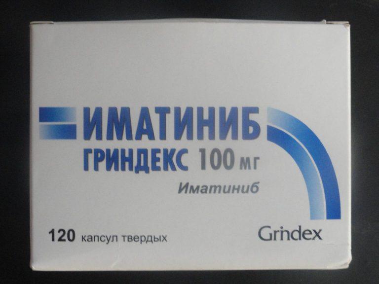 9498 ІМАТИНІБ ГРІНДЕКС - Imatinib