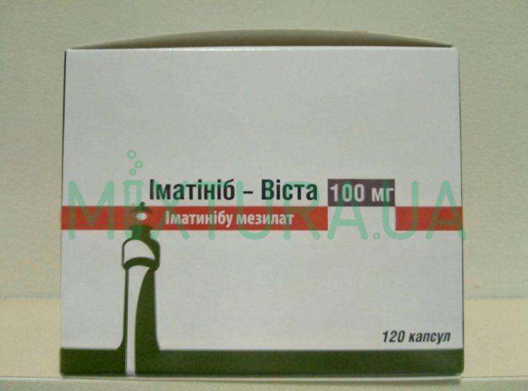 9508 ІМАТІНІБ-ВІСТА - Imatinib