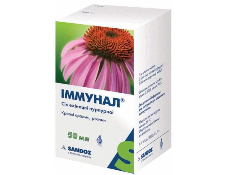 9528 ІММУНАЛ® - Echinacea purpurea**