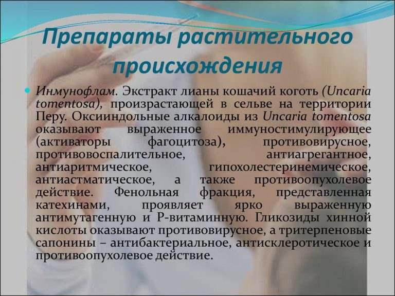 9568 ІМУНО ТАЙСС ФОРТЕ - Echinacea purpurea**