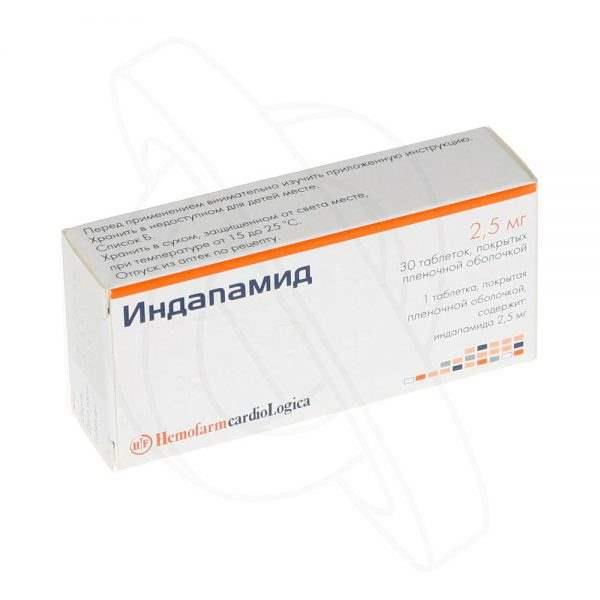 9642 ІНДАПАМІД - Indapamide