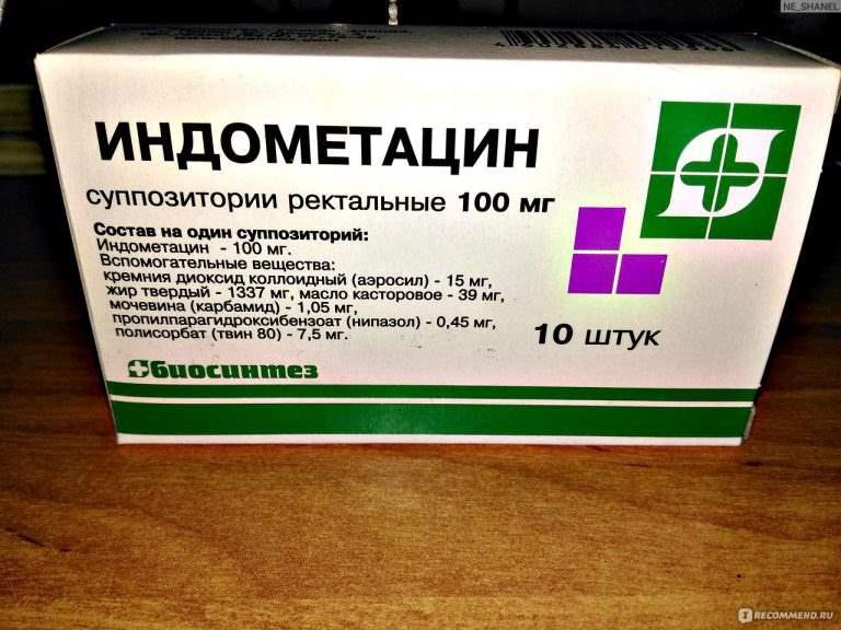 9665 ІНДОКОЛЛІР® 0,1 % - Indometacin