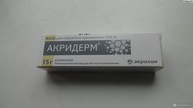 9294 ИПИГРИКС® - Ipidacrine