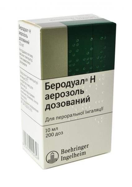9845 ІПРАДУАЛ - Fenoterol and ipratropium bromide