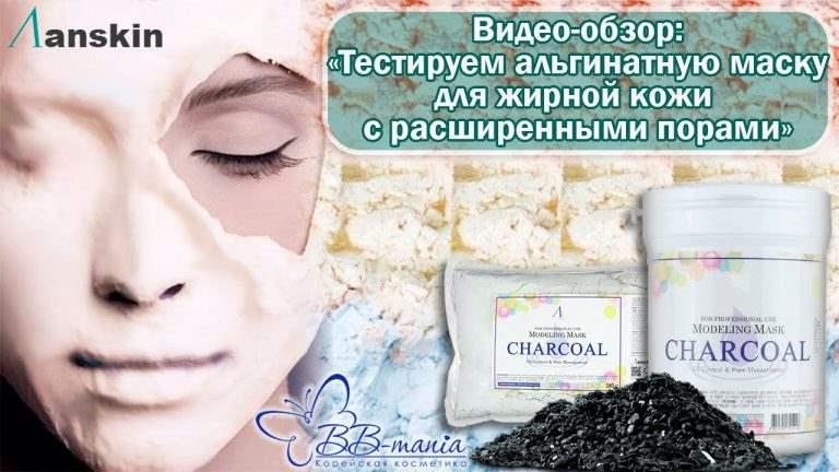 9403 ІЗБА® - Travoprost