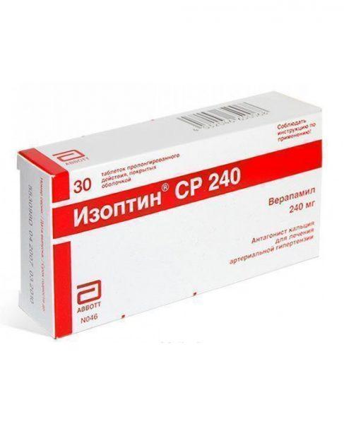 9456 ІЗОПТИН® SR - Verapamil