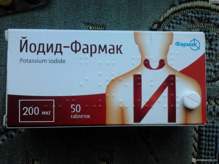 10000 ЙОДИД-ФАРМАК® - Potassium iodide