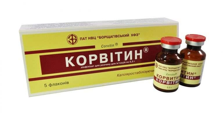10191 КАЛЬЦІ-М - Comb drug