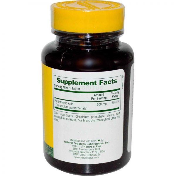 10208 КАЛЬЦІЮ-D-ПАНТОТЕНАТ - Calcium pantothenate