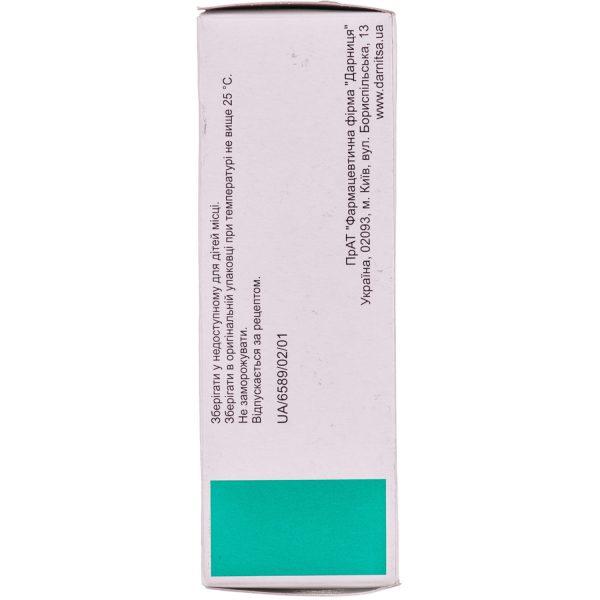 10228 КАЛЬЦІЮ ГЛЮКОНАТ-ДАРНИЦЯ - Calcium gluconate