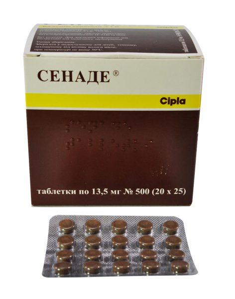 10251 КАЛЬЦІЮ СЕНОЗИДИ А+В 20 % - Senna glycosides