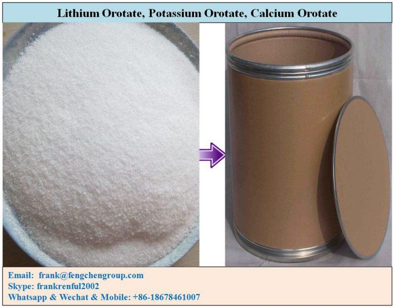 10148 КАЛІЮ ОРОТАТ - Potassium orotate*