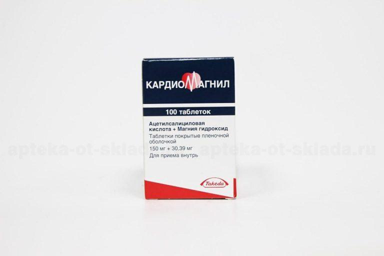 10602 КАРДІОМАГНІЛ - Acetylsalicylic acid