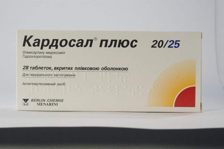 10636 КАРДОСАЛ® 20 МГ - Olmesartan medoxomil
