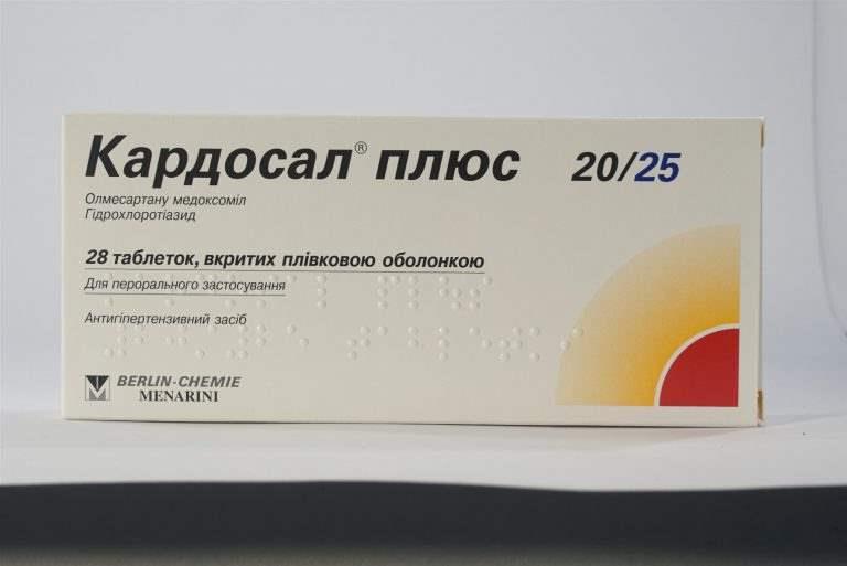 10638 КАРДОСАЛ® 40 МГ - Olmesartan medoxomil