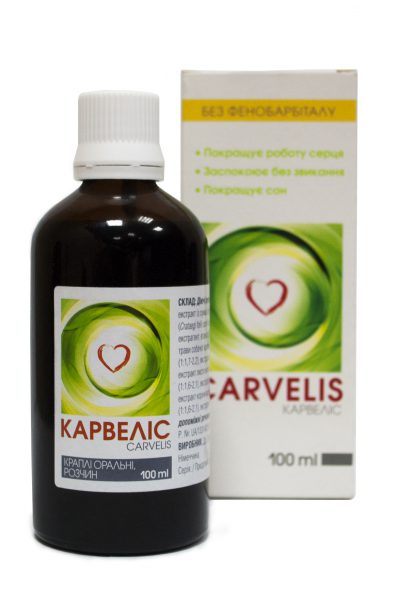 10552 КАРВЕЛІС - Comb drug