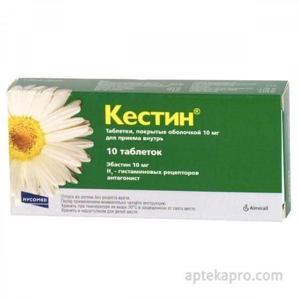 10826 КЕСТИН - Ebastine