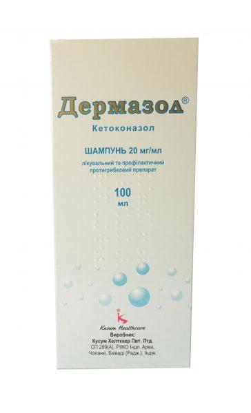 10880 КЕТОКОНАЗОЛ-ФІТОФАРМ - Ketoconazole