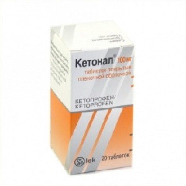 10904 КЕТОНАЛ® ФОРТЕ - Ketoprofen