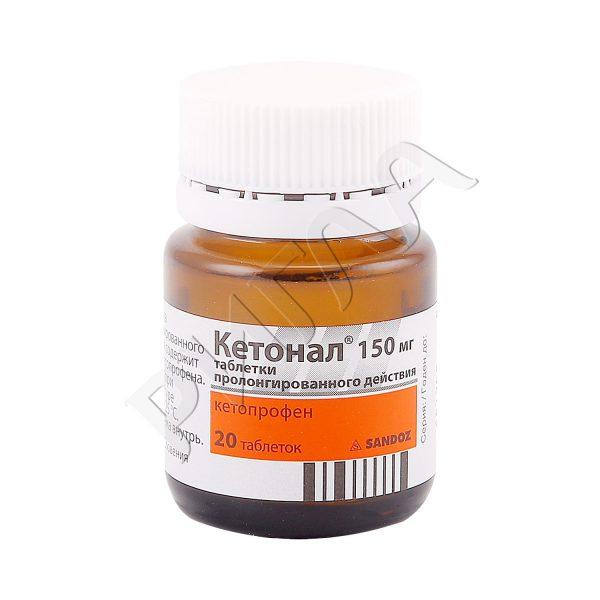 10900 КЕТОНАЛ® РЕТАРД - Ketoprofen