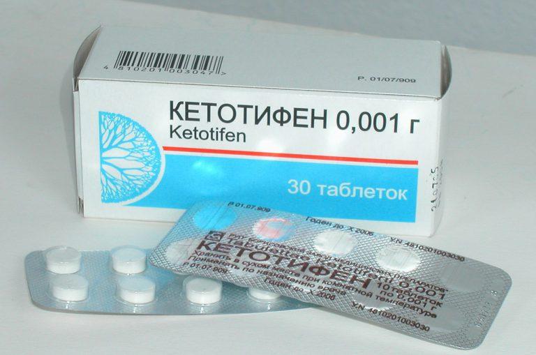 10968 КЕТОТИФЕНУ ФУМАРАТ - Ketotifen
