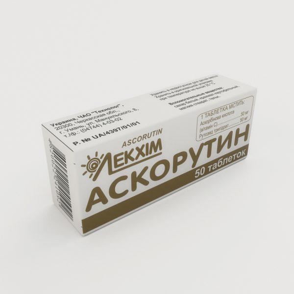 11041 КИСЛОТА АСКОРБІНОВА З ГЛЮКОЗОЮ - Comb drug