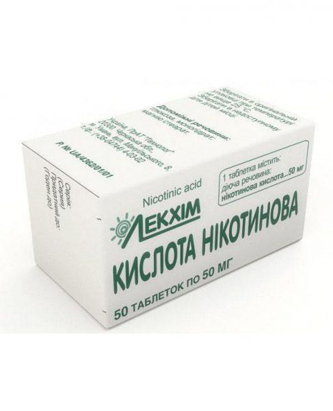 11045 КИСЛОТА НІКОТИНОВА - Nicotinic acid