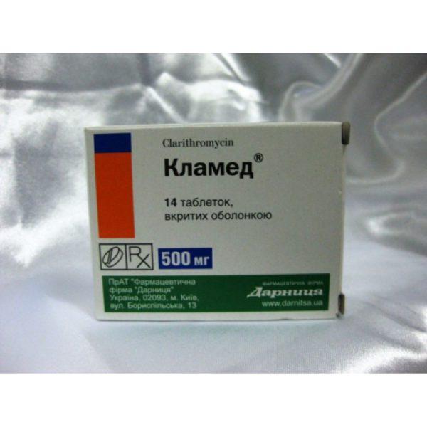 11073 КЛАБАКС ОD - Clarithromycin