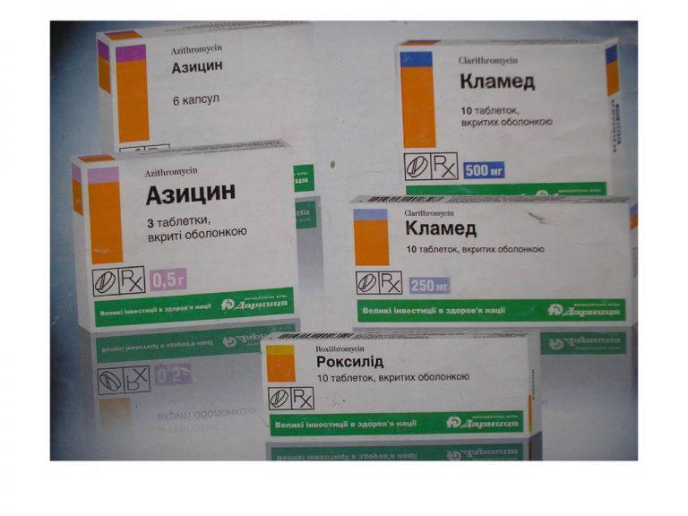 11120 КЛАРИТРОМІЦИН-АСТРАФАРМ - Clarithromycin