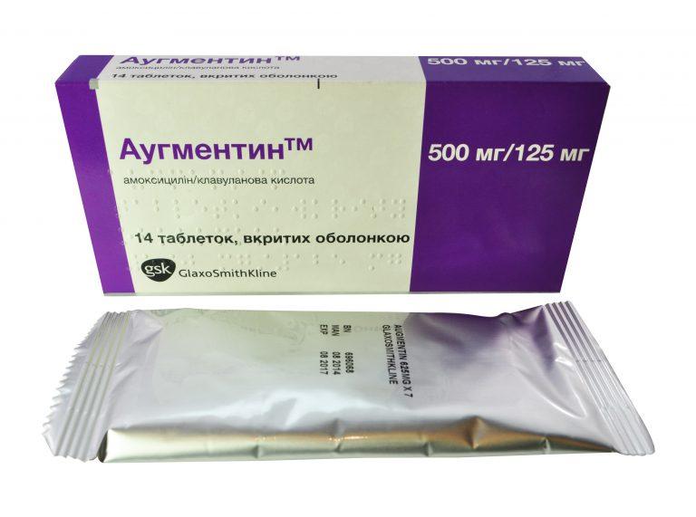 11081 КЛАВАМ - Amoxicillin and enzyme inhibitor
