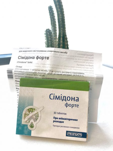 11175 КЛІМАДИНОН® - Cimicifugae rhizoma