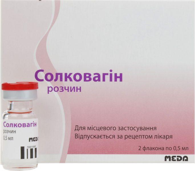 11186 КЛІМЕН® - Comb drug