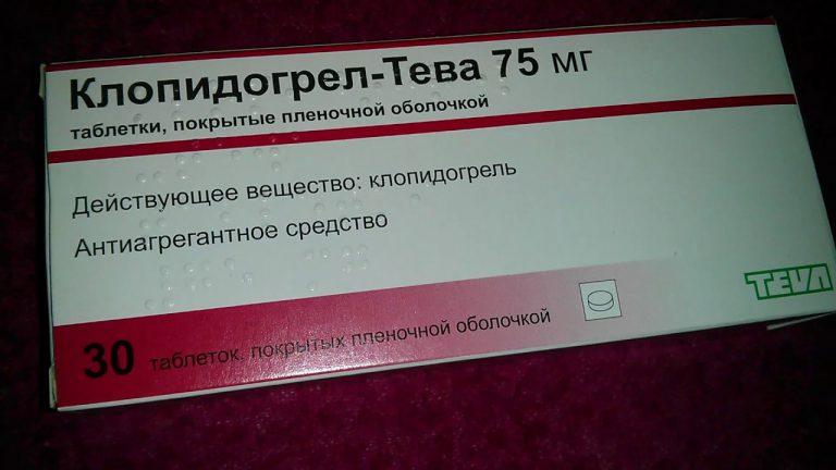11244 КЛОПІДОГРЕЛ-ТЕВА - Clopidogrel
