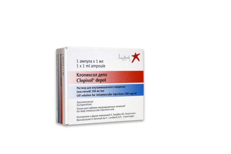 11281 КЛОПІКСОЛ-АКУФАЗ - Zuclopenthixol