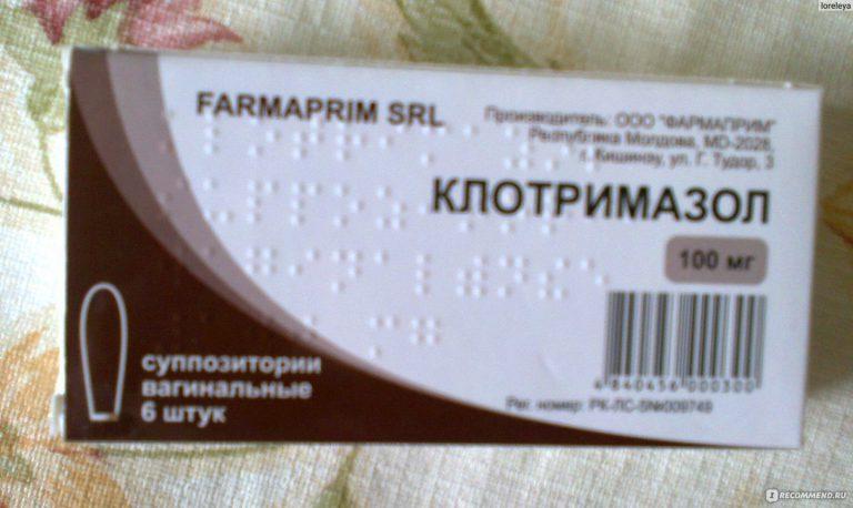 11308 КЛОТРИМАЗОЛ - Clotrimazole