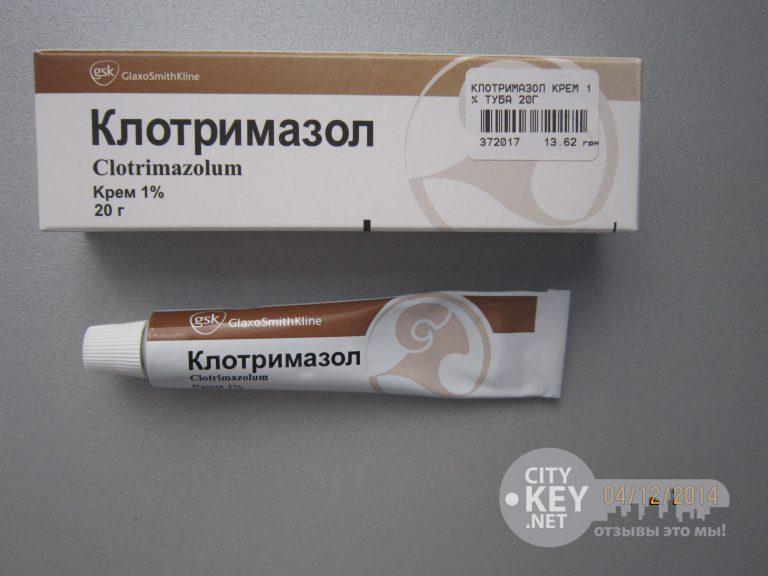11316 КЛОТРИМАЗОЛ-ФІТОФАРМ - Clotrimazole