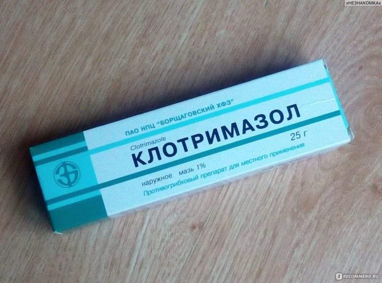 11314 КЛОТРИМАЗОЛ-ТЕВА - Clotrimazole