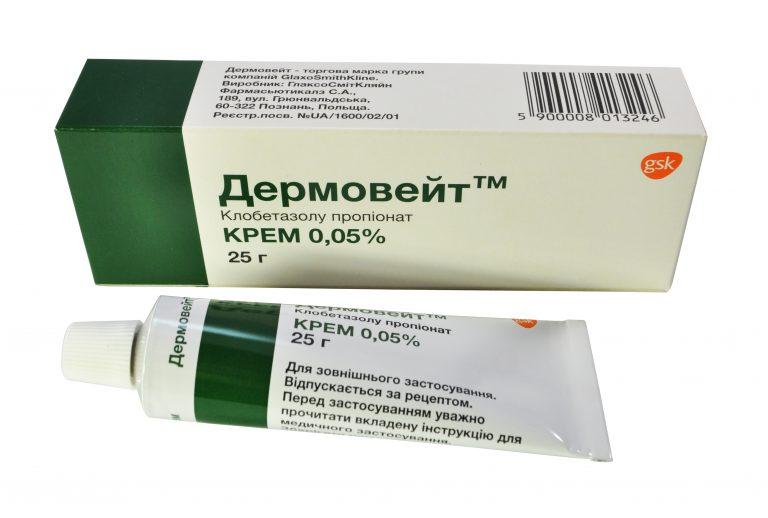 11217 КЛОВЕЙТ® - Clobetasol