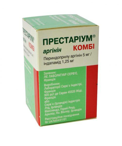 11365 КО-ПРЕНЕСА® - Perindopril and diuretics