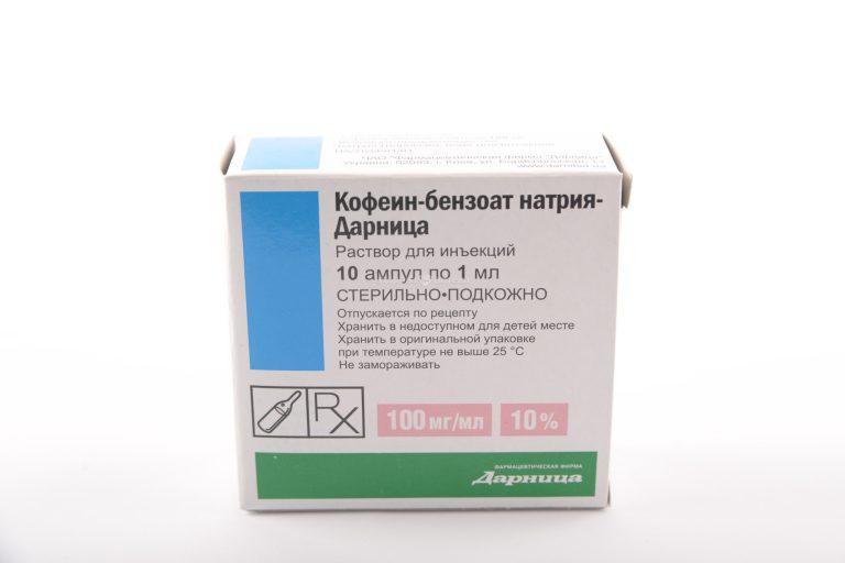 11742 КОФЕЇН-БЕНЗОАТ НАТРІЮ - Caffeine and sodium benzoate