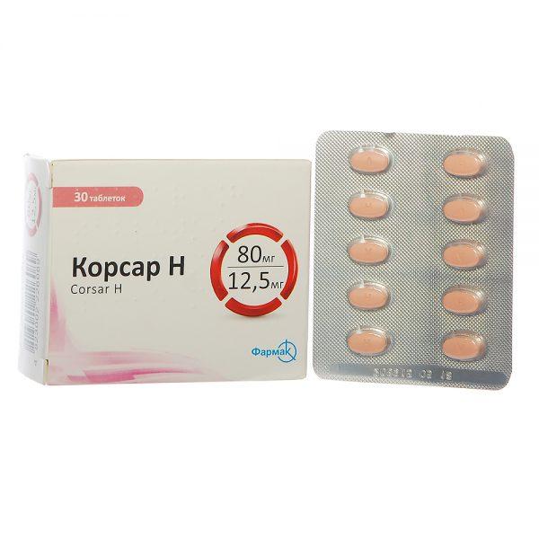 11708 КОРСАР® Н - Valsartan and diuretics