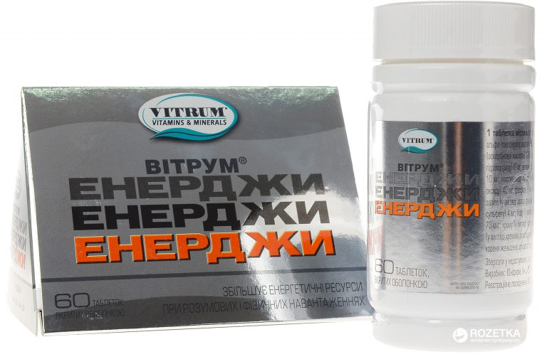 11754 КРАПЛІ БЕРЕШ ПЛЮС® - Comb drug