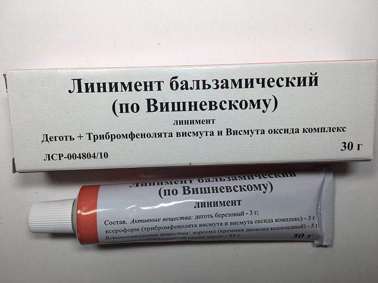 11902 КСЕРОФОРМ - Bismuth tribromophenate*