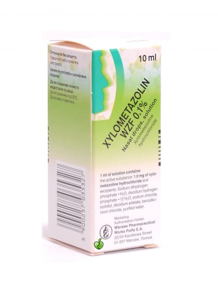 11930 КСИЛОМЕТАЗОЛІН - Xylometazoline