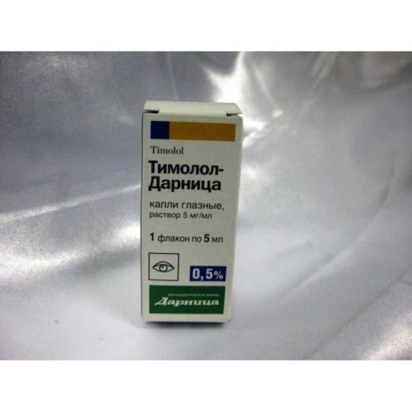 11965 КУЗІМОЛОЛ® - Timolol