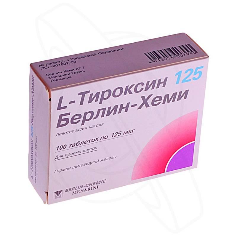 510 L-ТИРОКСИН-ФАРМАК® - Levothyroxine sodium
